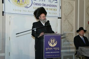 R' Dov Fried- Dinner Chairman