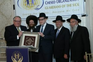Mr. Allon Leiser receiving the Keser Shem Tov Award